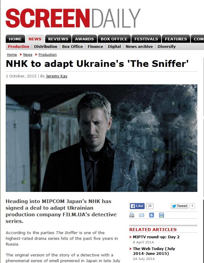 FILM UA and NHK deal in the MIPCOM NEWS - News - FILM UA Group