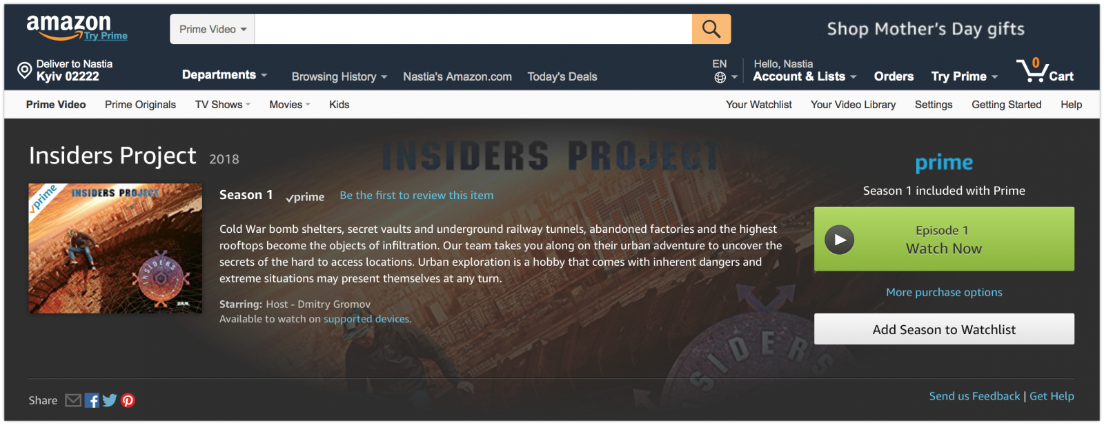 Digital Premiere at Amazon: The Insiders Project documentary