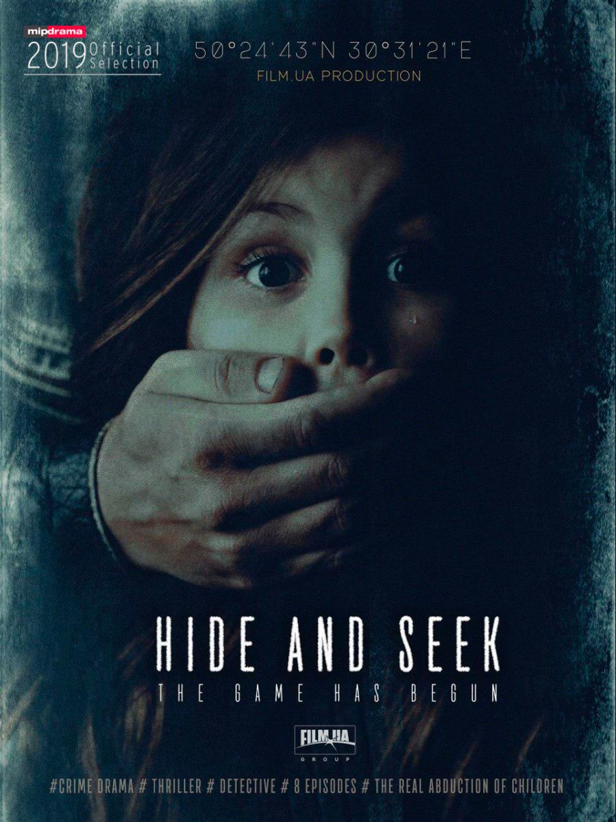 HIDE AND SEEK FLIES TO CANNES: FOR THE FIRST TIME UKRAINIAN