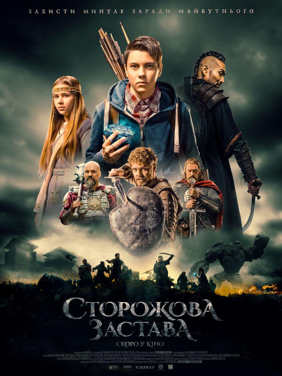 Fantasy Drama Filme