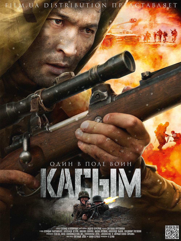 Русские военные фильмы 2017-2016 года смотреть онлайн ...
