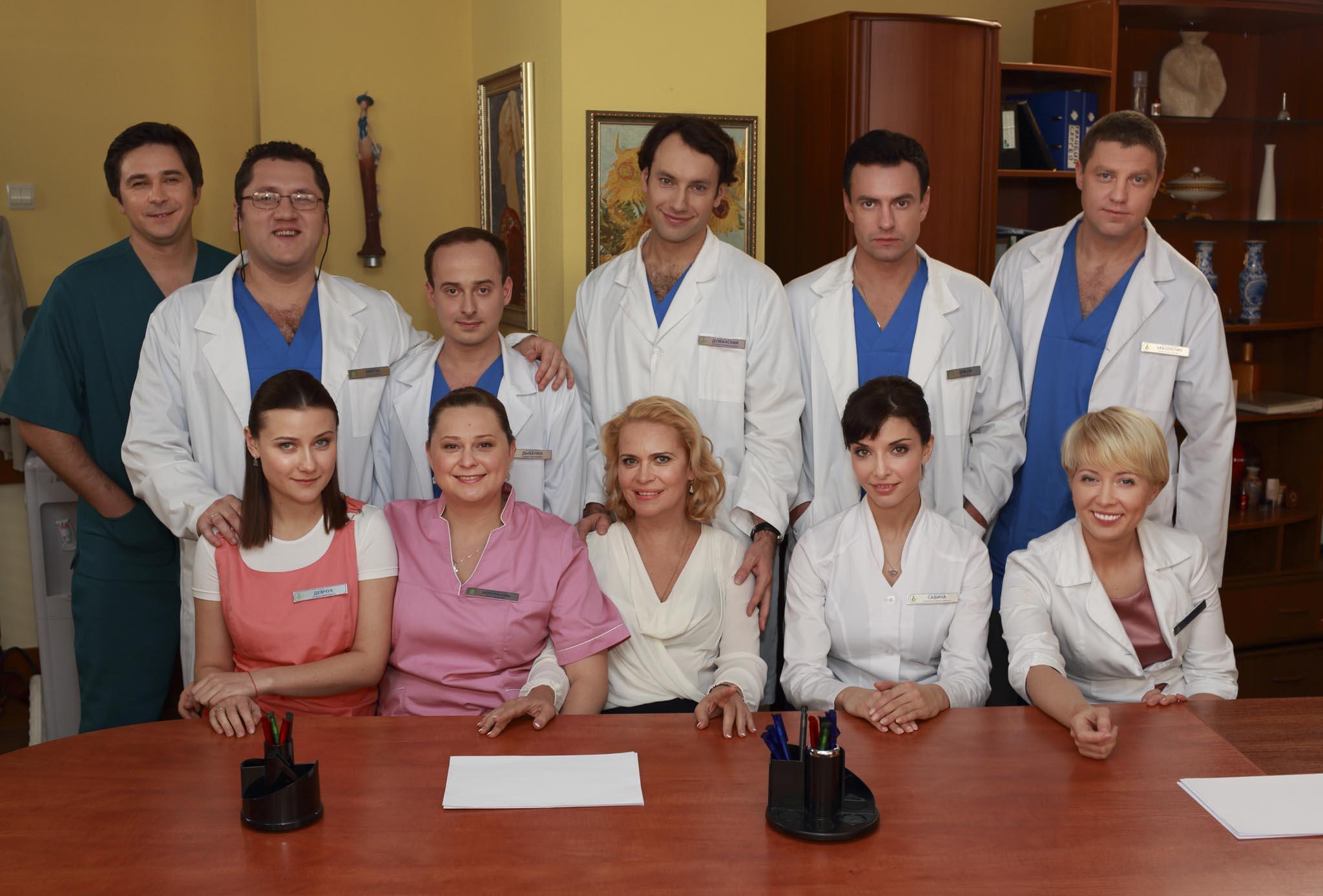 «Сериал Женский Доктор Ютуб» / 2013